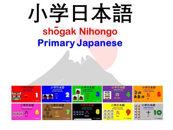 Primary Japanese: Numbers 1-10