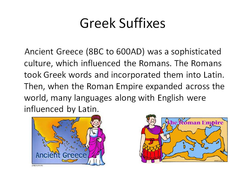 How Greek suffixes have influenced the English language