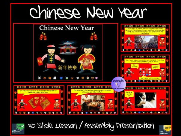 Chinese New Year 2018 Assembly / Lesson Presentation - 80 Slides
