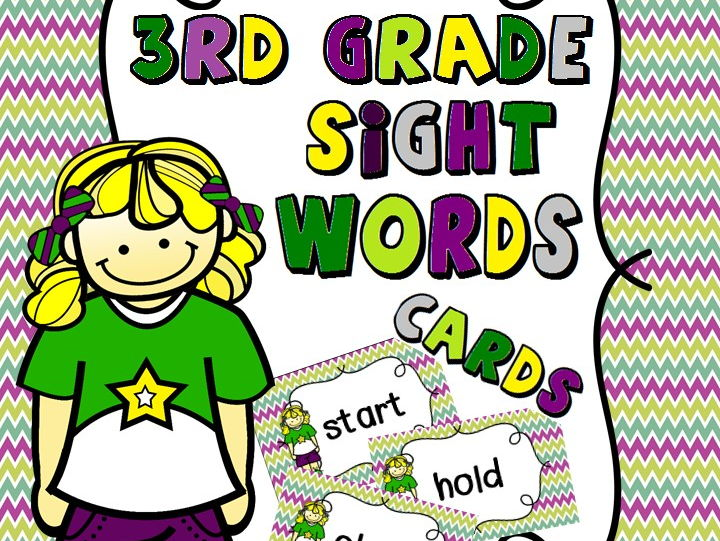 Third Grade Sight Words Cards - Autumn Themed