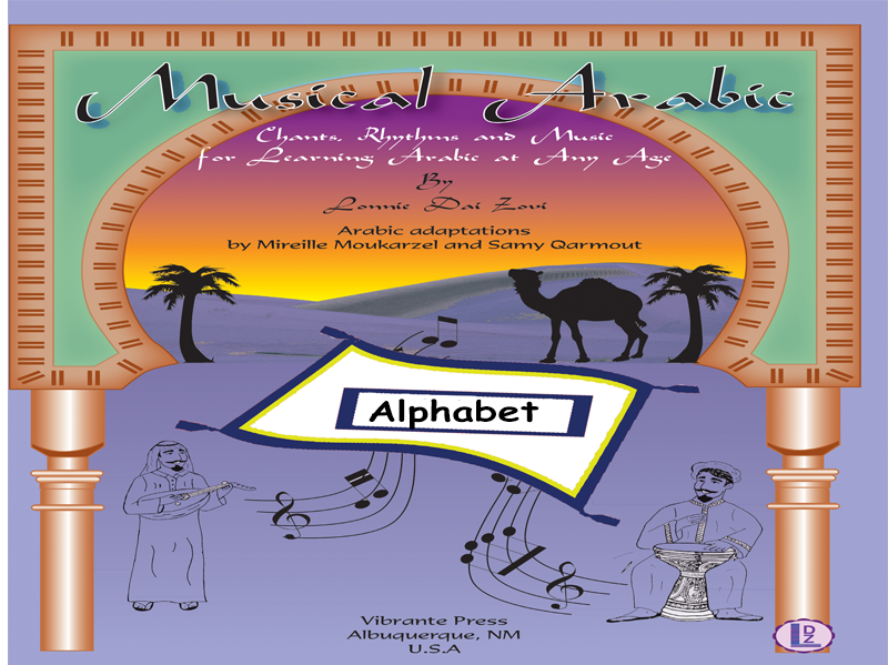 Musical Arabic  -Learning Arabic at Any Age (Song/Chant about teaching the Arabic alphabet )