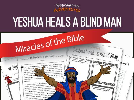 Bible Miracles: Yeshua heals a Blind Man