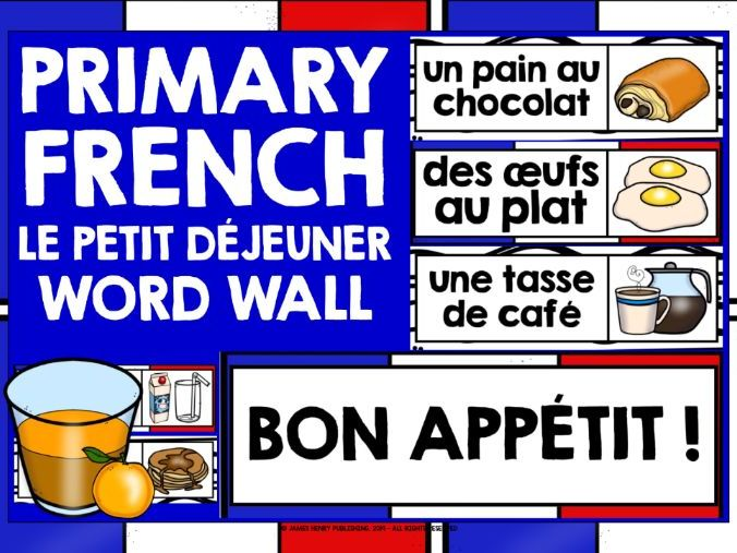 PRIMARY FRENCH BREAKFAST WORD WALL
