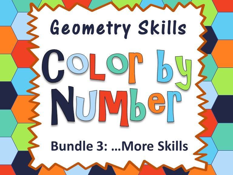 Geometry Skills Color By Number Bundle 3: ...More Skills