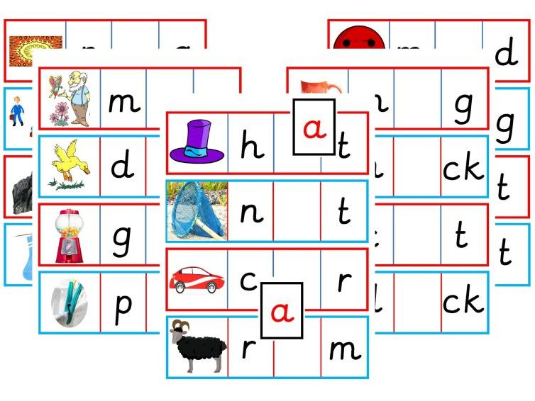 Missing Medial Vowels - h e r m d o u g