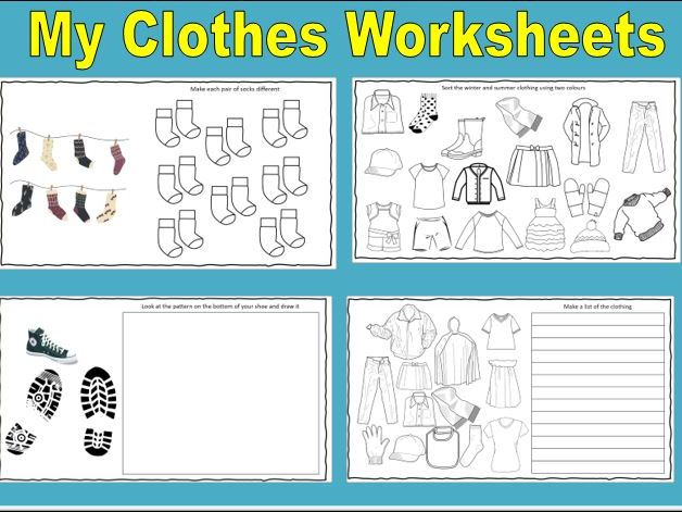 My Clothes Worksheets