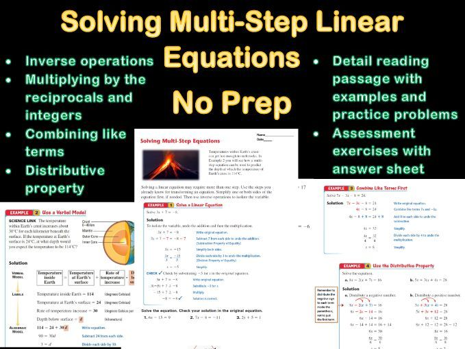 Solving Multi-Step Linear Equations Lesson No Prep With Answer Sheet