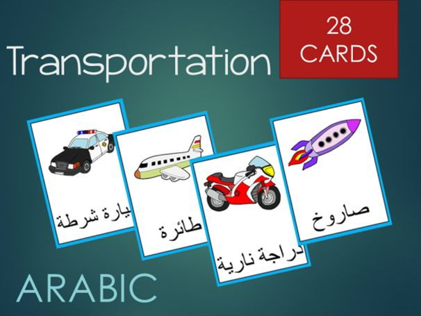 Arabic transportation word cards
