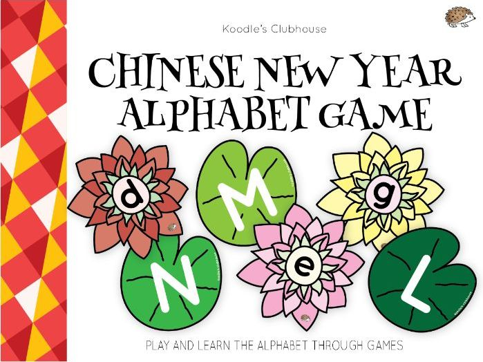 Chinese New Year Alphabet Matching Game