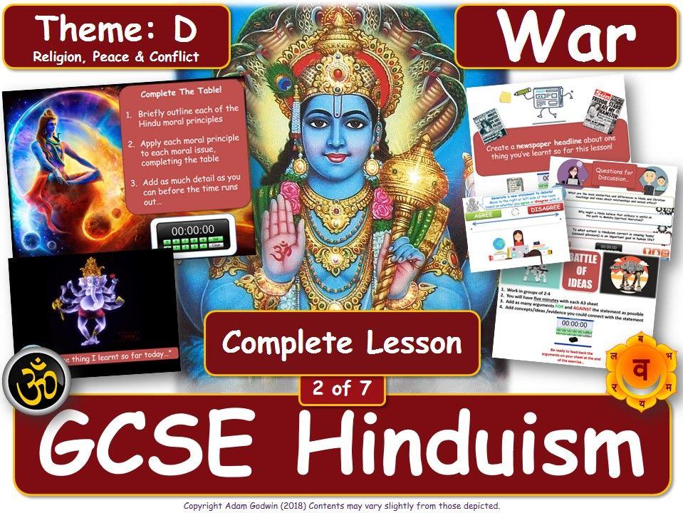 War & Jut War - Hindu Views (GCSE RS - Hinduism - Peace & Conflict) L2/7 - Military Ethics