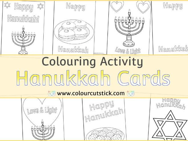 Hanukkah Card Templates - Colouring Activity