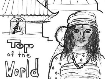 Detailed NEPAL Coloring Page *** INSTANT DOWNLOAD***