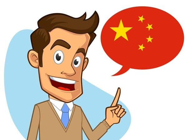 11 Chinese Tongue Twisters