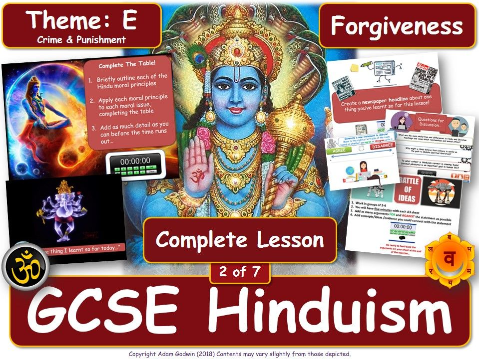 Forgiveness - Hindu Views  & Teachings(GCSE RS - Hinduism - Religion, Crime & Punishment) L2/7
