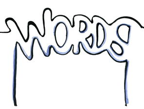 WORDS BUNDLE!
