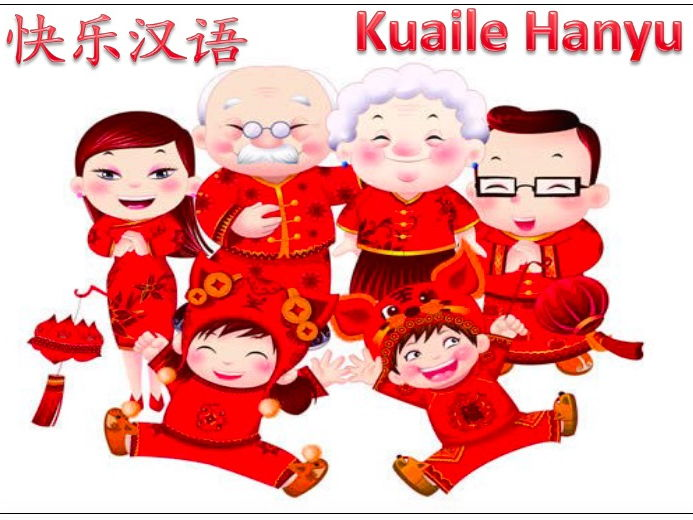 Mandarin Chinese-Kuaile Hanyu Booklet 3- intermediate level