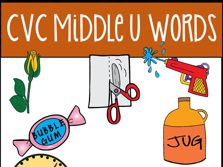 CVC Middle U Words Clip Art