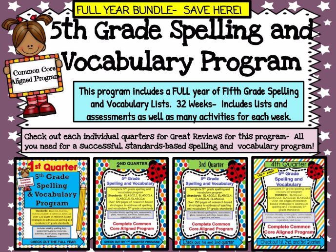 5th Grade Spelling and Vocabulary Program-  FULL YEAR BUNDLE!!!