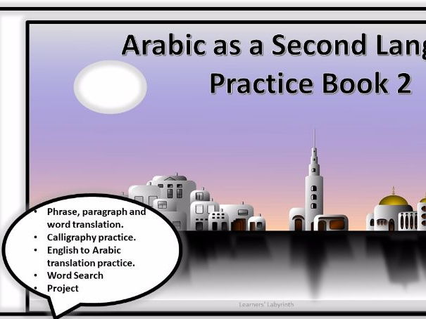 Arabic as a Second Language Book 2