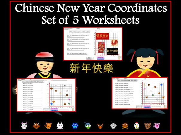chinese new year themed co ordinates in the first quadrant set of 5 worksheets