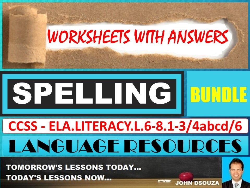 SPELLING: WORKSHEETS WITH ANSWERS - BUNDLE