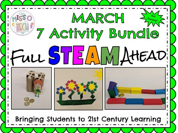 March STEM Freebie