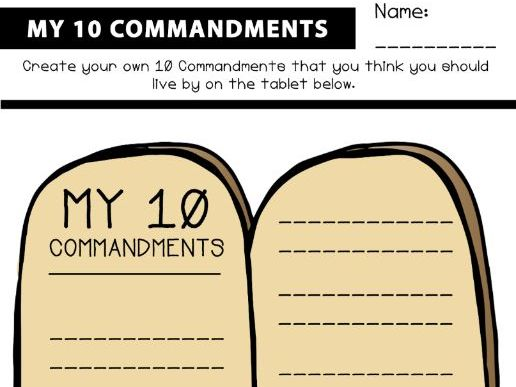 My 10 Commandments Tablet Worksheet