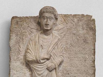 Art History: The Ancient City of Palmyra