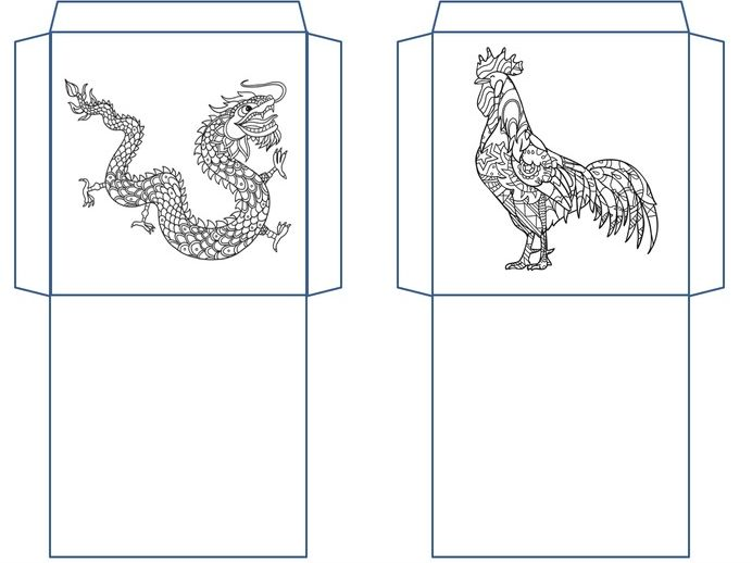 Chinese New Year - Chinese Wallet template