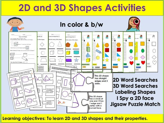 2D and 3D Shapes and Properties - Worksheets, Word Searches, Cut/Paste Jigsaw Puzzles, Match Up - US