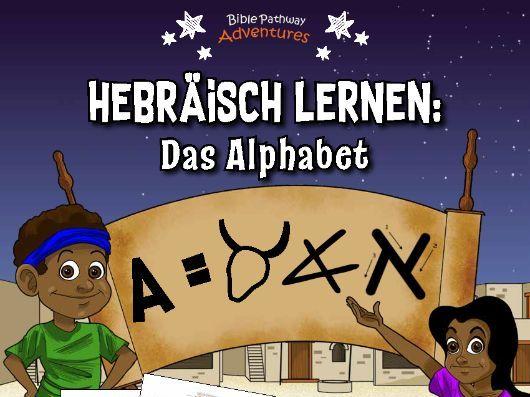 Hebräisch lernen: Das Alphabet-Übungsbuch für Anfänger
