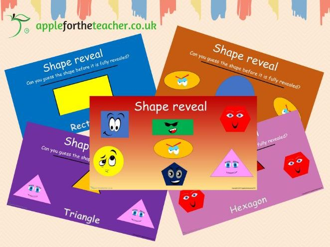 2D Shape PowerPoint Presentation - Animated interactive shape reveal EYFS KS1 Year 1 Year 2 SEN