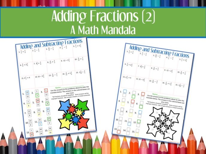 Adding and Subtracting Fractions CHALLENGE --Math Mandala (2)