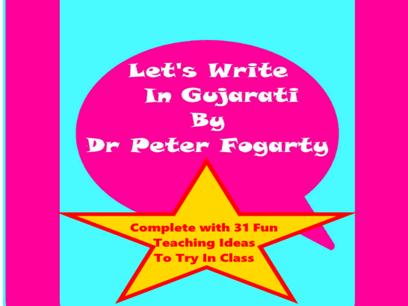114 Gujarati Writing Worksheets For Writing Practice + 31 Ways to use  Language Flashcards