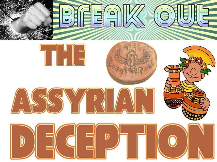 The Assyrian Deception escape room