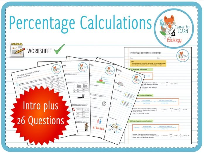 Percentage calculations in Biology  - Practice questions (KS3/4/5)