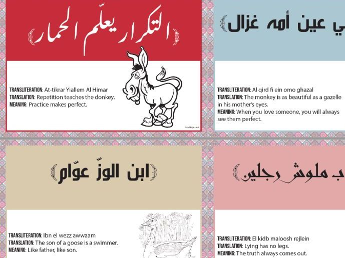 11 Arab Proverbs Poster