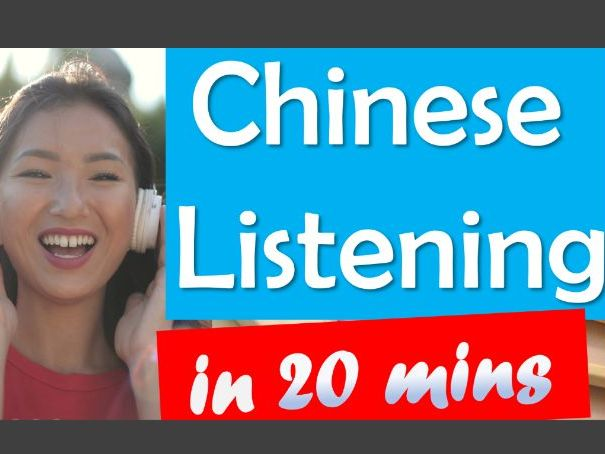 Mandarin Chinese GCSE Listening Part 1 Booklet + audio