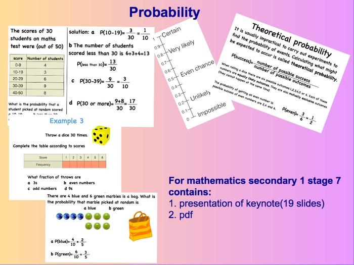 Probability for secondary 1 stage 7  keynote presentation+pdf
