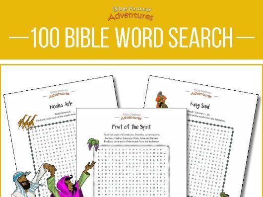 Bible Pathway Adventure S Shop Teaching Resources Tes
