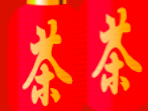 Chinese New Year Activity - Make an oracle bone with Chinese writing on!