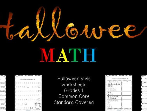 Halloween Math Grade 1 - 3 {Common Core Standard Covered}