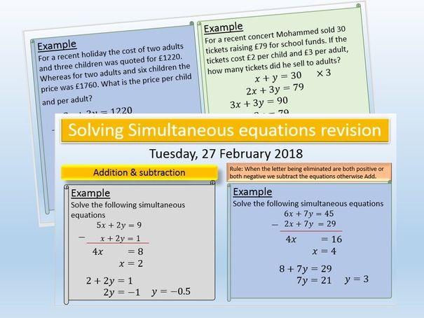GCSE Revision: Simultaneous equations