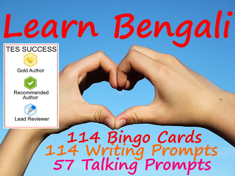 Learning Bengali Is Fun! - Bundle