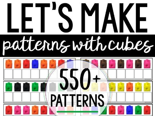 Let's Make Patterns with Cubes