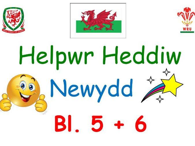 Welsh Helpwr Heddiw Activities Year 5&6
