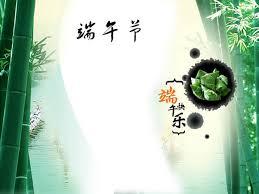 Chinese Traditional Festivals 中国传统节日的文化内涵