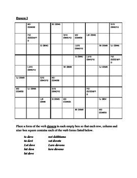Dovere Italian verb Sudoku