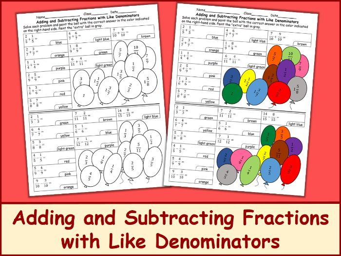 Adding and Subtracting Fractions with Like Denominators Color by Number