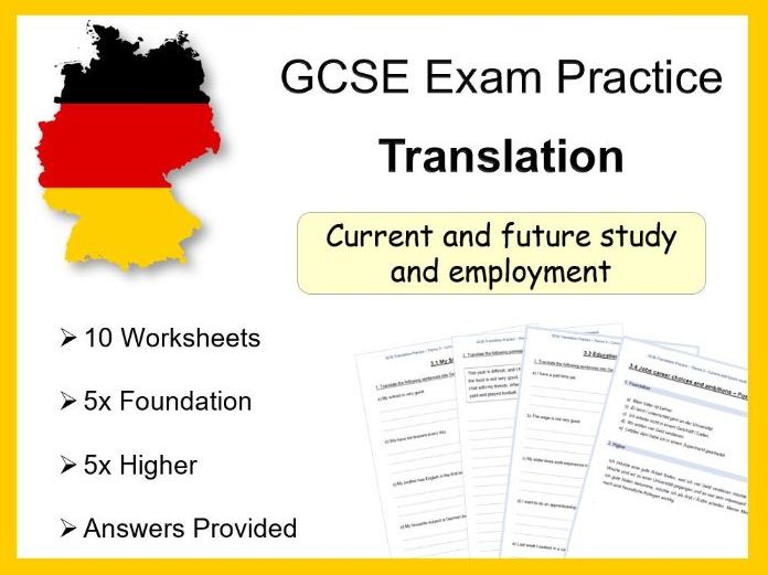 German GCSE - Translation Practice - Theme 3: Current and Future Employment